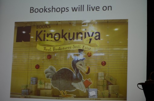 Kinokuniya has confidence in bricks and mortar.