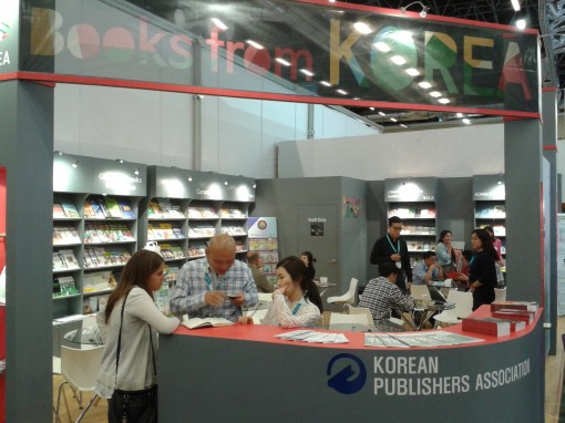 The South Korea stand at the Guadalajara International Book Fair