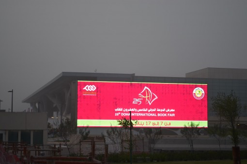 The book fair announces itself in the gloom of a sandstorm.