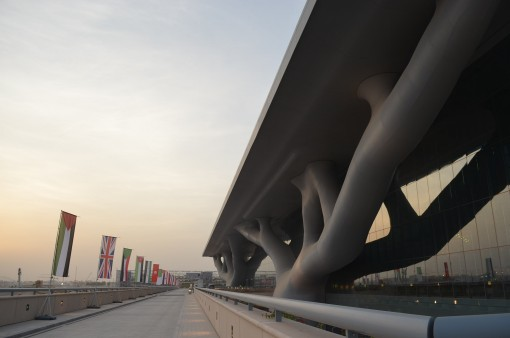 The stunning frontage of Qatar's National Convention Centre.