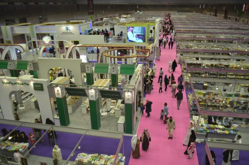 The view from above the exhibition hall.