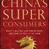China's Super Consumers