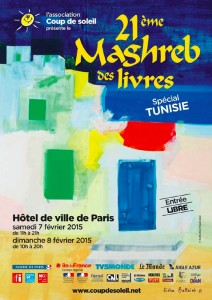 Maghreb Book Fair 2