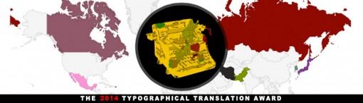 Typographical Era Translation Award