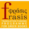 Frasis