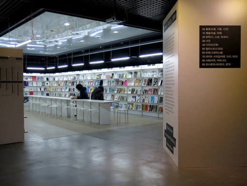 A recent exhibit at the National Library in Seoul highlighted the work of independent publishers.