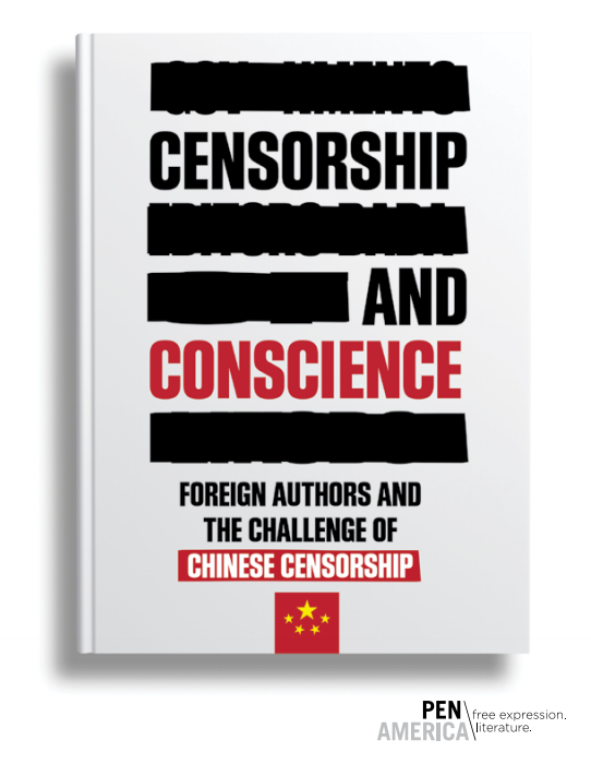 a paper on censorship The ultimate guide and help to a censorship essay find out the right language and approach to writing that perfect essay faster and conveniently.