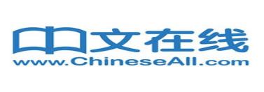 ChineseAll