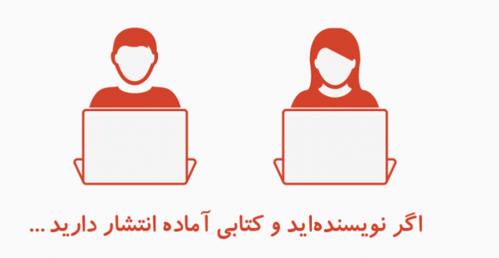 Nogaam is one of the more audacious digital publishers in Iran.