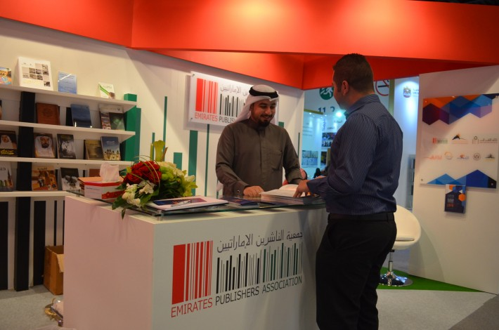 Emirates Publishers Association stand at the Abu Dhabi Book Fair