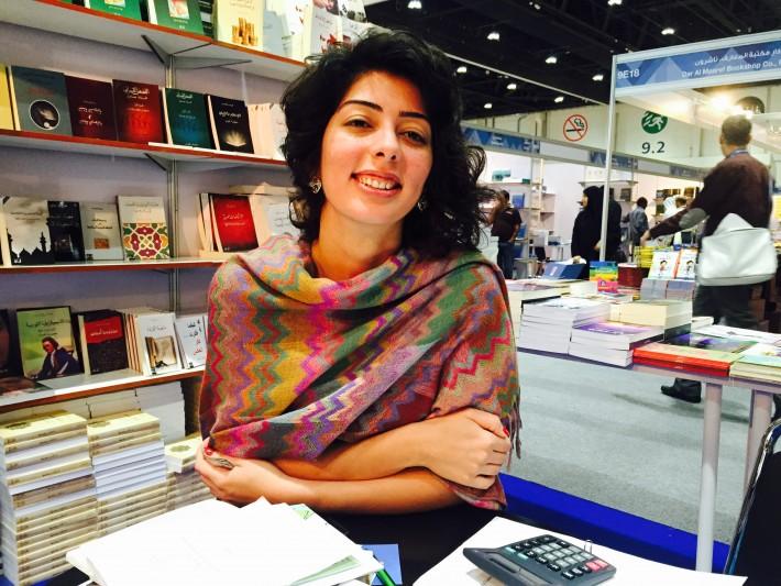 Manal Chamoun of Dar al Saqi