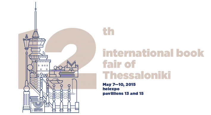 Thessaloniki International Book Fair Logo