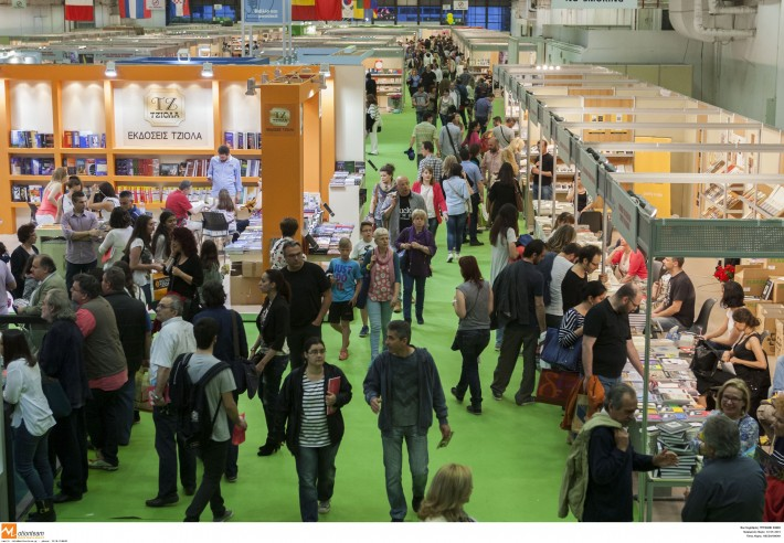 Crowds at the Thessaloniki Book Fair.