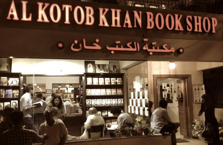 Cairo's Kotob Khan has become as much a gathering place for the community, as a bookstore.