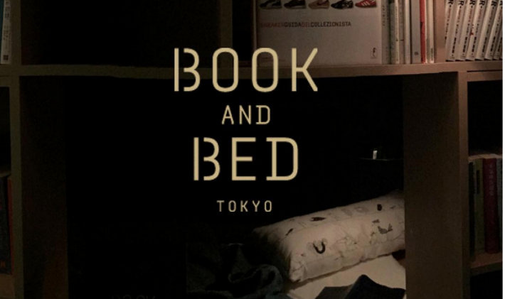Early Concept Shot of Book and Bed