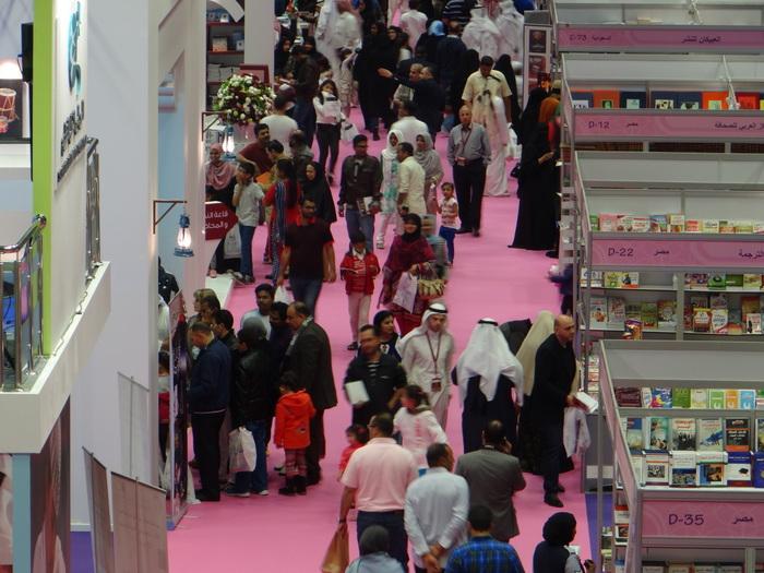 Tehran Book Fair 2015