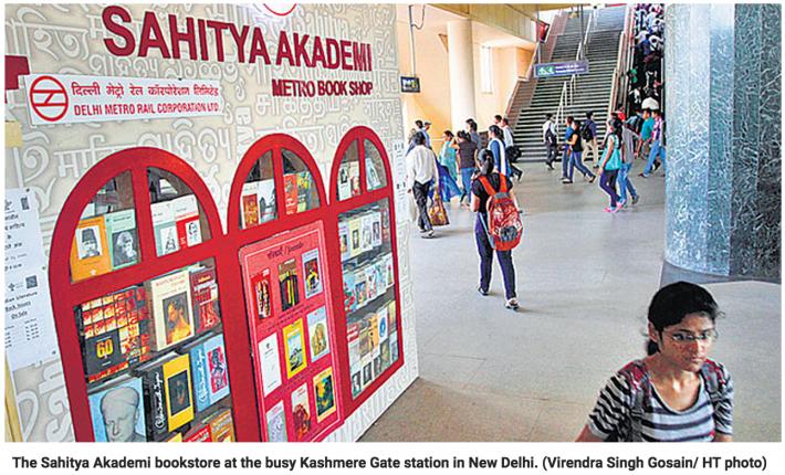 Shahida Akademi Bookstores