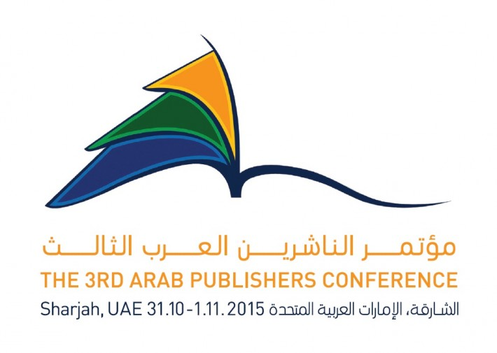 Arab Publishers Conference