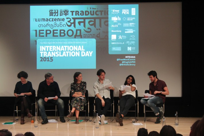 "The ""From Page to Stage"" reading and theater translation panel at International Translation Day. From the left: Sasha Dugdale, translator, Chris Campbell, literary manager at the Royal Court, and actors."