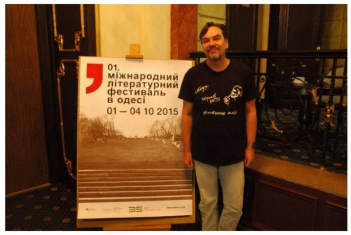 Yuri Andrukhovych at the Hotel Londonskaya