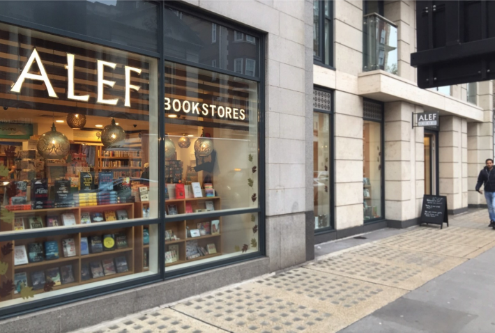 ALEF Bookstore London
