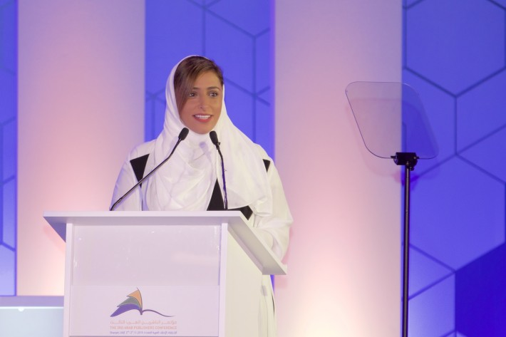 "Sheikha Bodour delivering her ""call to action"" at the Arab Publishers Association conference."