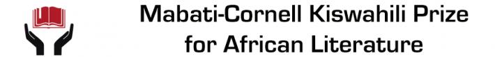 Mabati-Cornell Kiswahili Prize
