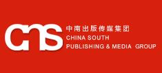 china south publishing logo