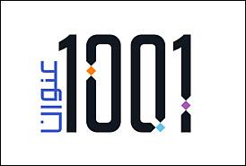1001 Titles logo