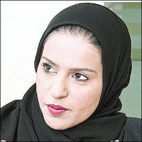 Dr. Mariam Al Shanasi