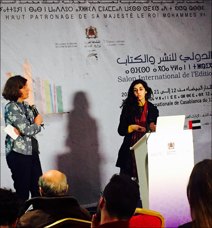 Maya Wassila Ouabadi of Barzakh, a publishing company in Algeria, is presented at Casablanca's inagural rights hub by French agent Laure Pécher. Image: Olivia Snaije