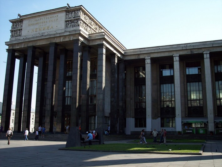 The current Moscow State Library facility. Image: CC-BY SA 3.0 Mirken71