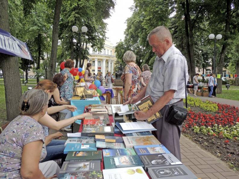 Bookstalls in Voronezh, Russia, May 2015. Image - iStockphoto: kul20