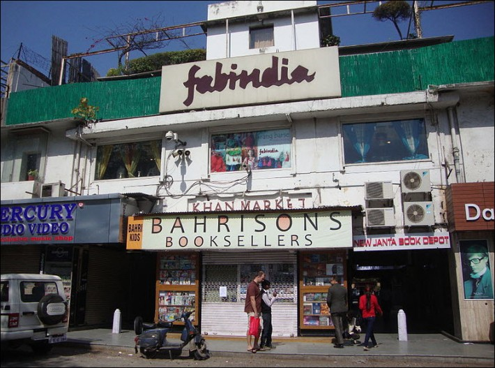 This is a shot of Bahrisons Booksellers from 2009. Image: Vasenka CC-BY-2.0