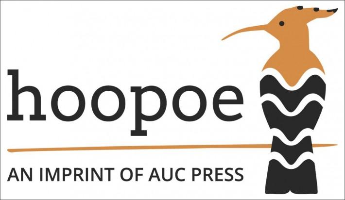 Hoopoe lead