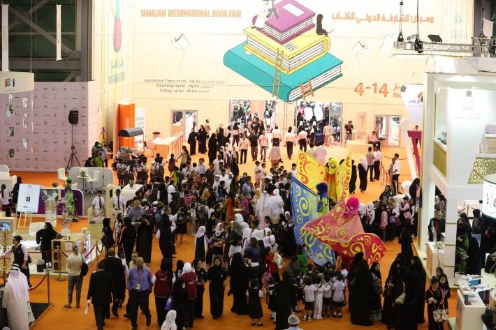 Image: Sharjah International Book Fair