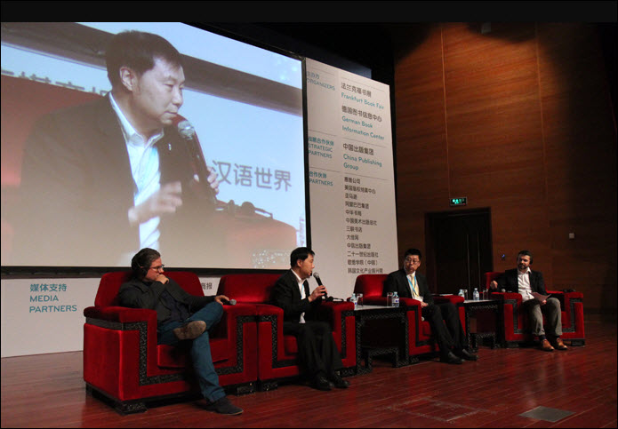This conference session was part of StoryDrive Asia 2014 in Beijing.