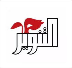 Dar-al logo