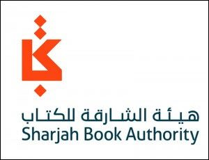 Sharjah Book Authority Square
