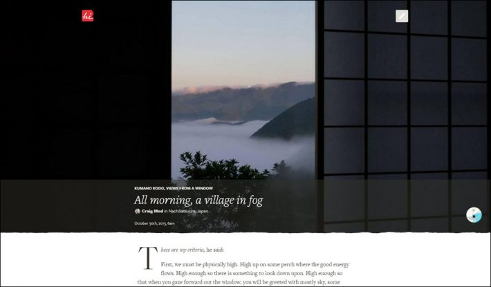 An excerpt from 'All morning, a village in fog' by Craig Mod, a moment published October 30, 2013, from Nachikatsuura, Japan, to Hi.co.
