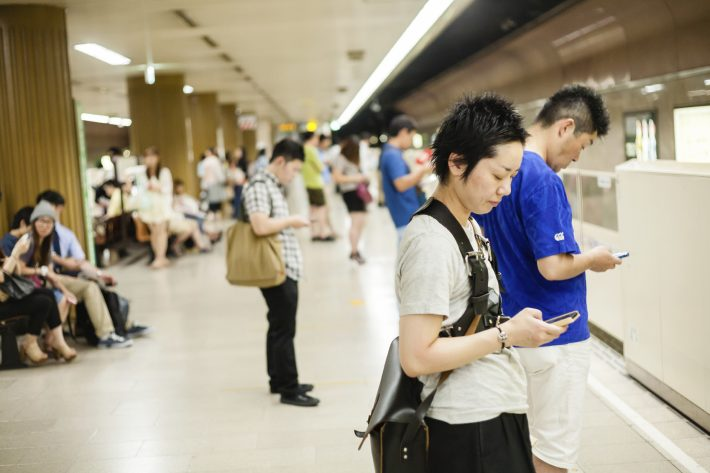 At a station in Fukuoka. Image - iStockphoto: kiennews