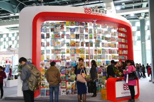 At Shanghai International Children's Book Fair 2015. Image: Provided by CCBF