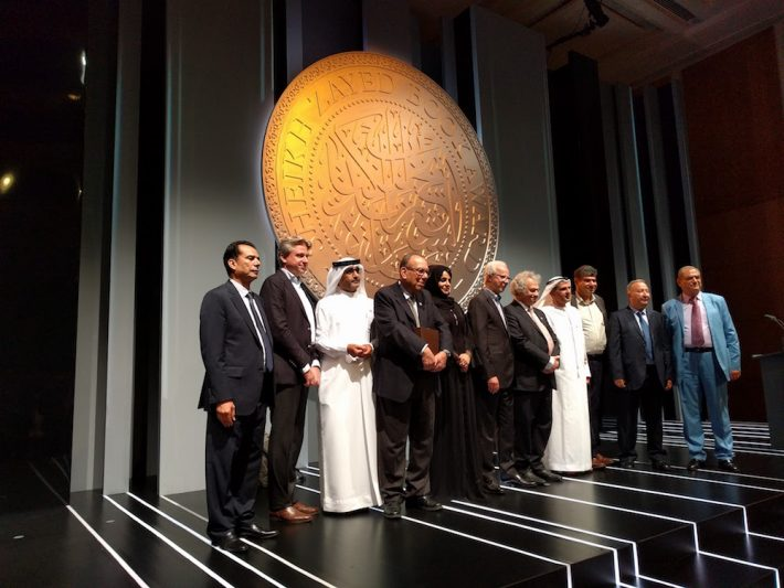 Winners and committee members of the 2016 Sheikh Zayed Book Award