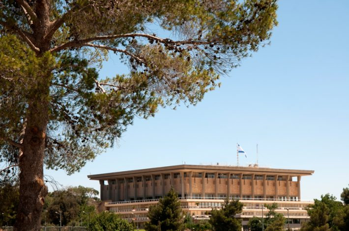 The Israeli Knesset. Image - iStockphoto: imnature