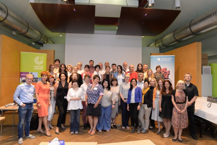 Participants and instructors at the 2016 Frankfurt Book Fair Summer Academy in Kiev, Ukraine