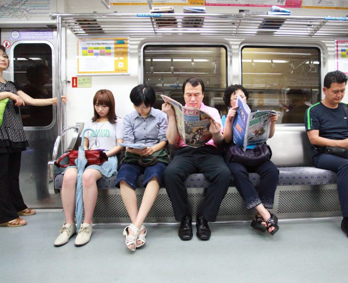 Commuters in Seoul, South Korea. Image - iStockphoto: Sean_Gao