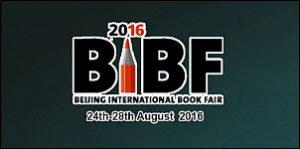 BIBF logo lined 2