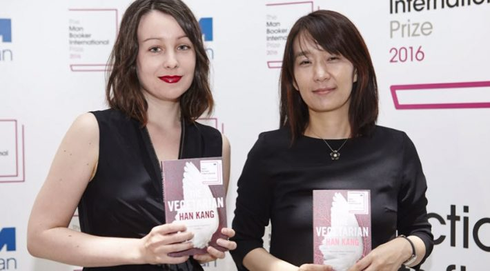 Deborah Smith, left, and Han Kang. Image: Man Booker International Prize
