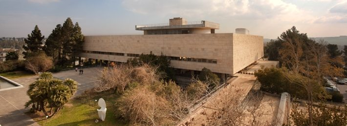 The National Library of Israel. Image: web.nli.org.il