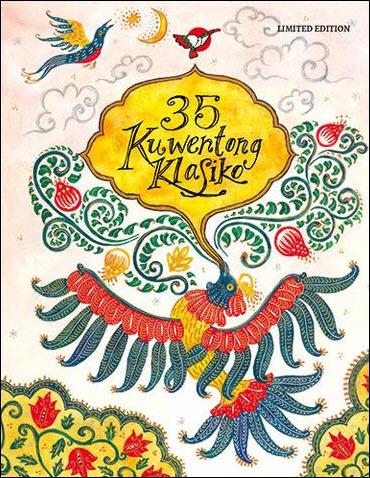 35-kuwentong-klasiko-lined